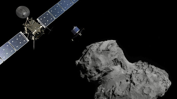 Dear Rosetta, you're finally here!